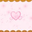 love13c-a